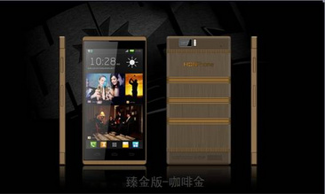 Changhong HONPhone H1