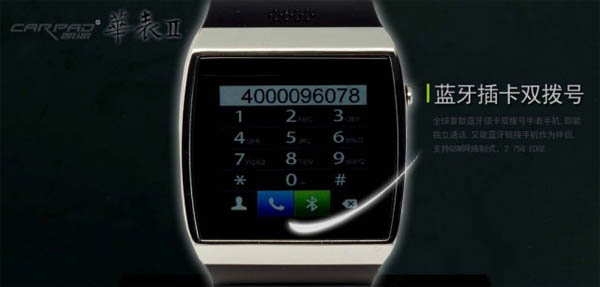 Smartwatch Carpad